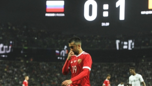 Кот д'Ивоар победи Русия в дебюта на Вилмотс (видео)