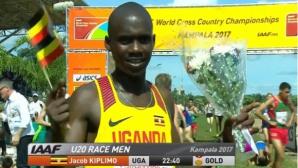 Уганда с историческо първо злато на СП по кроскънтри