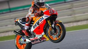 Маркес първи на загрявката в MotoGP въпреки катастрофа, състезанието остава вечерно