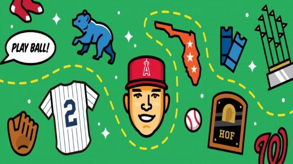 Пътеводител на бейзболния стопаджия