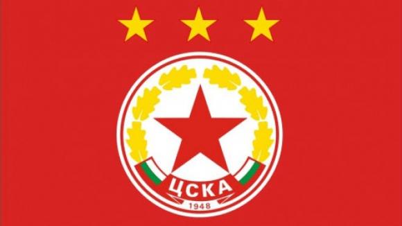 Какво ще се случи, ако някой провали търга за емблемата на ЦСКА