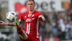 ЦСКА-София пусна в продажба билетите за мача с Лудогорец