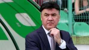 Боби Михайлов с първо участие като член на Комисията за развитие на футбола към ФИФА