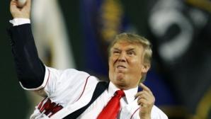Тръмп отказа да хвърли първата топка за Вашингтон