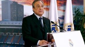 Утре Реал ще си гарантира 100 млн. евро
