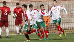 Жесток удар за България U19, основен халф пропуска Евро 2017