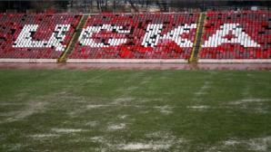 Чeтирима кандидати са внесли документи за участие в търга за емблемата на ЦСКА