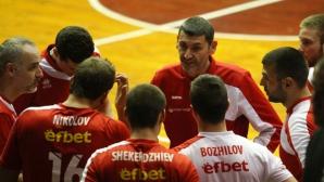 Александър Попов: Лутахме се на полето (видео)
