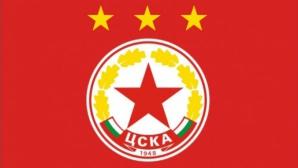 Ето какво ще се случи, ако някой провали търга за емблемата на ЦСКА