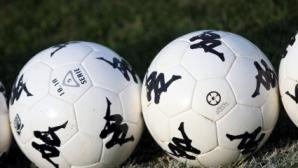 Съдийски назначения за срещите от 22-ри кръг на Втора лига
