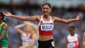 Още една туркиня загуби олимпийски медал заради допинг