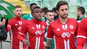 Официално изявление на ЦСКА-София - ето какво поиска Гриша Ганчев