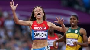 Савинова подаде жалба в CAS, Семеня ще чака още за олимпийското злато от Лондон