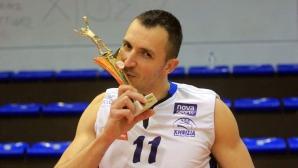 Избраха Боян Йорданов за MVP и диагонал №1 на сезона в Гърция