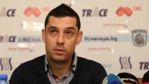 Томаш: Ще търсим своето срещу Ботев Пд