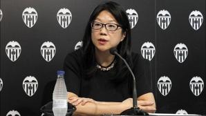 Президентът на Валенсия хвърли оставка