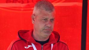 Вълчинов: Надявам се да не изпаднем от Втора лига