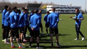 Любопитно: Отбор от Втора лига тренира на базата на националите