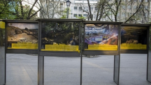 Планинското колоездене акцент в изложба за Петрич