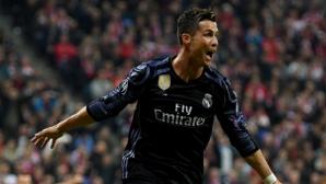 Роналдо разпиля десет от Байерн насред Мюнхен (видео+галерия)