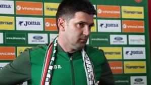 Ангел Стойков доволен от жребия: Това е голям стимул за нас