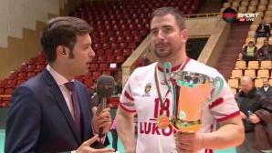 Мартин Пенев: Разбира се, че съм очаквал да станем шампиони (видео)
