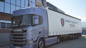 Новата генерация камиони на Scania се запознаха с бъдещите си собственици в България (Видео)
