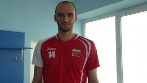 Теодор Тодоров ще играе за Монтана в турнира за Купата на България
