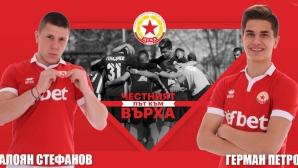 """Капитанът на """"червените"""": ЦСКА е жив, винаги ще има ЦСКА, ние носим духа на този клуб"""