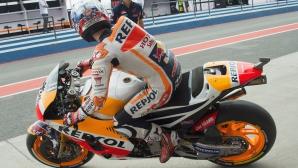 Педроса няма търпение за старта на MotoGP в САЩ