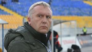 Киров: Нищо не е решено