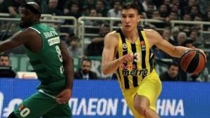 MVP за Богданович (видео)