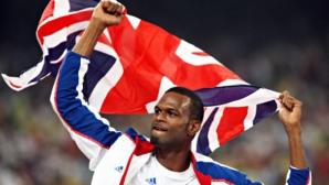 34-годишен олимпийски медалист в атлетиката загина в катастрофа