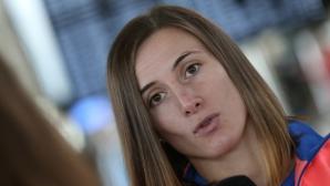 Пето място за Ивелина Илиева на еврошампионата по джудо