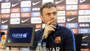 Луис Енрике: Време е Барселона да покаже силата си
