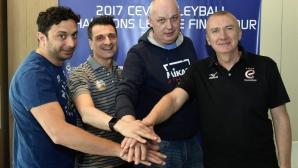 Шампионска лига за жени с италиански акцент