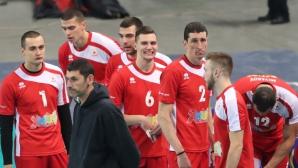 В ЦСКА се обидиха на волейболната федерация
