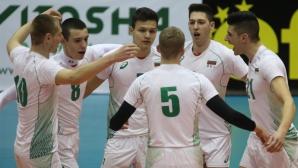 Младите волейболисти в Европа започват своята история в Унгария и Словакия