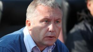 Киров: Трябва да забравим тази победа по най-бързия начин