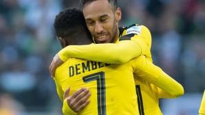 Този път атаката на Дортмунд покри слабата защита (видео)