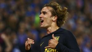 Гризман донесе трудна победа на Атлетико Мадрид (видео)