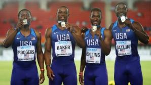 САЩ с две победи в първия ден на Световното за щафети, провал за ямайците на 4 по 100 м