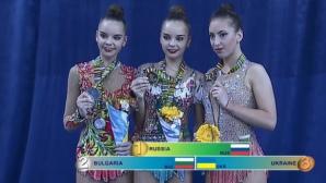 Страхотни Тасева и Калейн с три медала на отделните уреди от СК в Ташкент