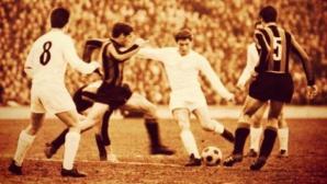 Легенди на ЦСКА се събраха по повод 50-годишнината от полуфинала с Интер