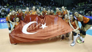 Еджзаджъбашъ спечели бронза от Шампионската лига за жени