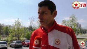Александър Попов: Получихме извинение от федерацията (видео)