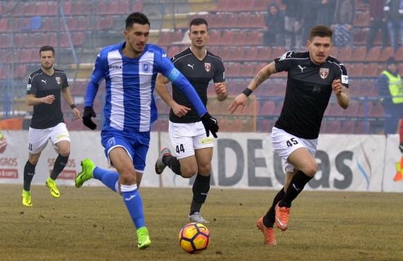 Домакинска загуба за Университатя в първия 1/2-финал за Купата на Румъния