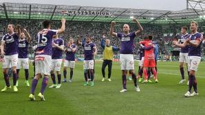 Аустрия триумфира в дербито на Виена