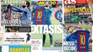 Световната преса се кланя на Меси