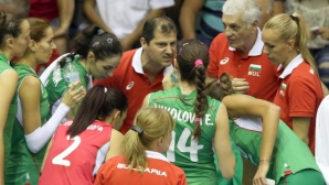 България с 3 контроли срещу Сърбия